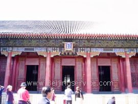 photo of Hall of Benevolence and Longevity of Summer Palace
