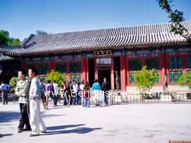 photo of Hall of Happiness and Longevity of Summer Palace