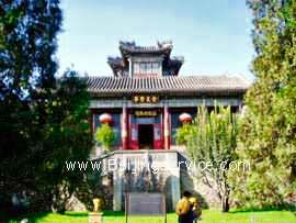 photo of Hall for Listening to Orioles of Summer Palace