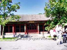 photo of Hall of Jade Ripples of Summer Palace