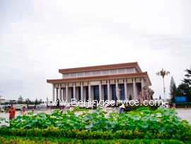 Memorial Hall of Chairman mao