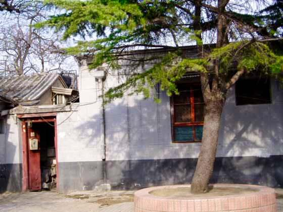 Photo of Beijing Hutong