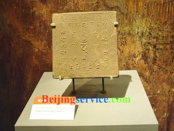 Photo of Capital Museum Beijing 150