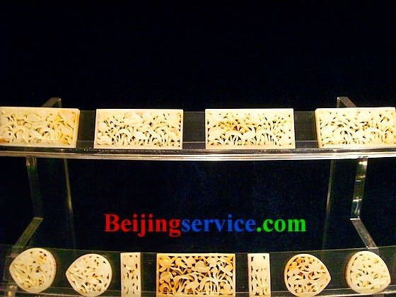 Photo of Capital Museum Beijing 34