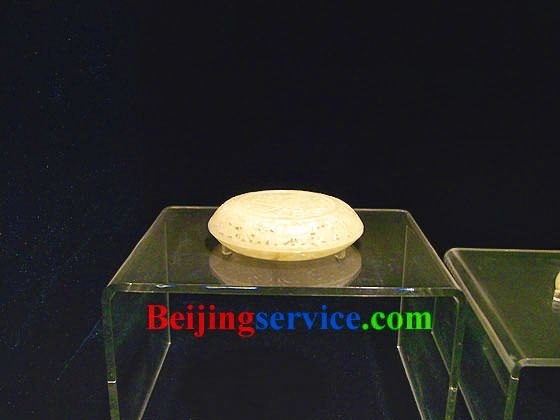 Photo of Capital Museum Beijing 40