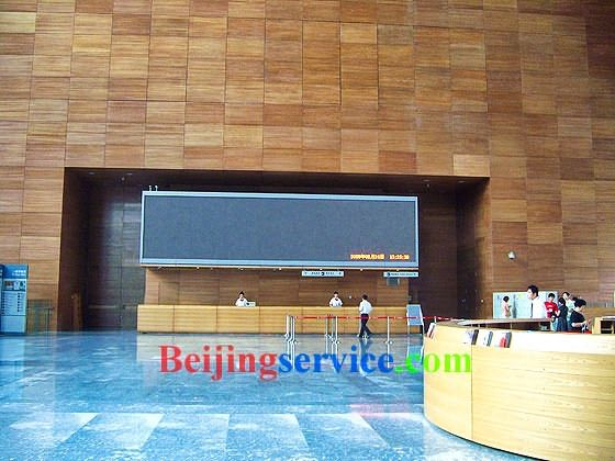 Photo of Capital Museum Beijing 67