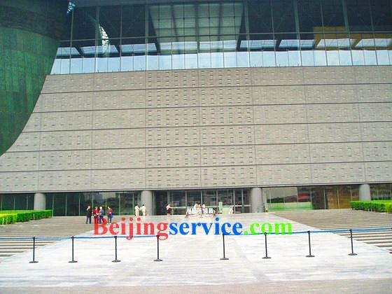 Photo of Capital Museum Beijing 69