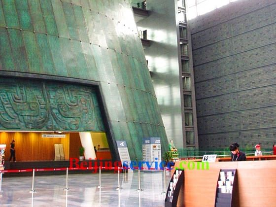 Photo of Capital Museum Beijing 70