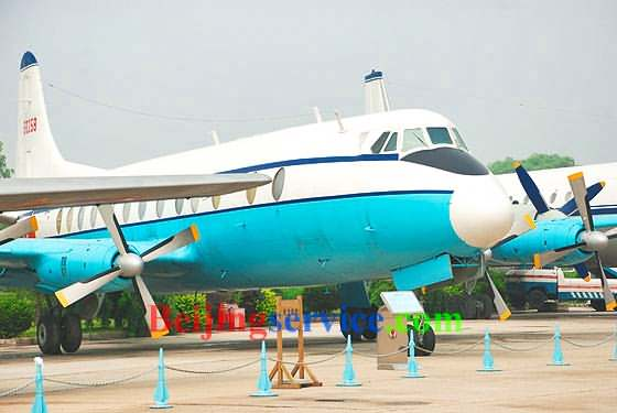 Photo of China Aviation Museum Beijing 160