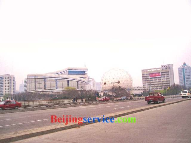 Photo of China Science and Technology Museum Beijing 1