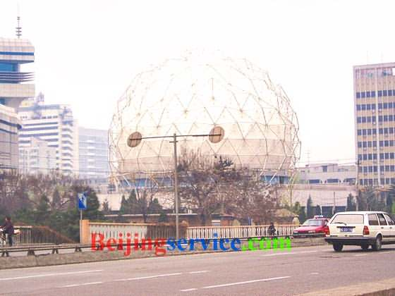Photo of China Science and Technology Museum Beijing 3
