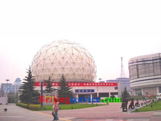 Photo of China Science and Technology Museum Beijing 6