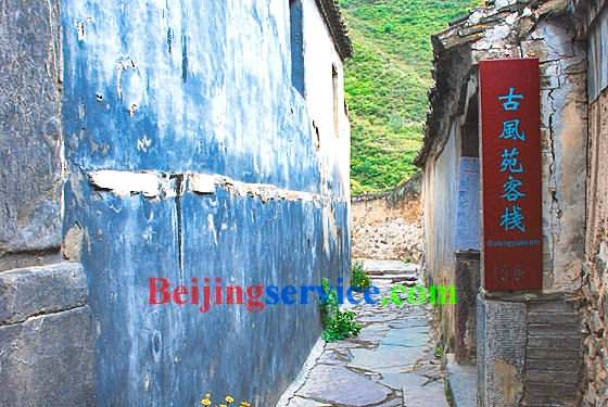 Photo of Chuandixi Village Beijing 21