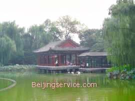 photo of Grand View Garden Beijing