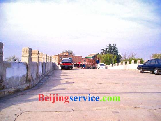 Photo of Guangji Bridge Beijing 2