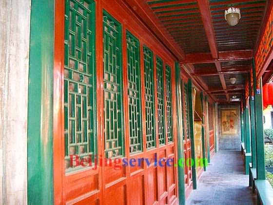 Photo of Huguang Assembly Hall Beijing 10