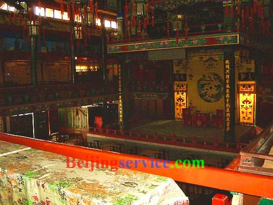 Photo of Huguang Assembly Hall Beijing 34