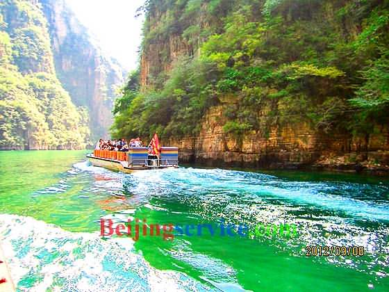Photo of Longqingxia Gorge Beijing 35