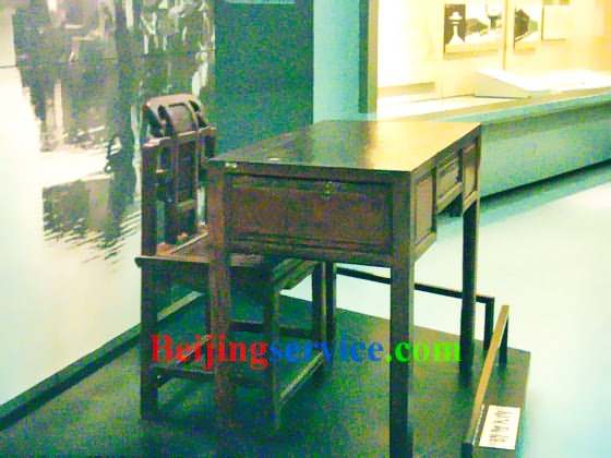 Photo of Luxun Museum Beijing 11