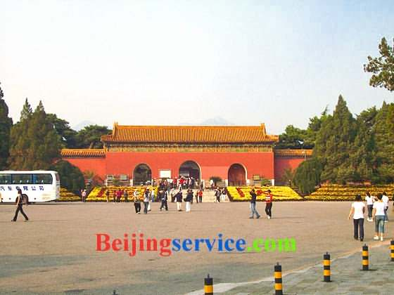 Photo of Ming Tomb Changling Beijing 1