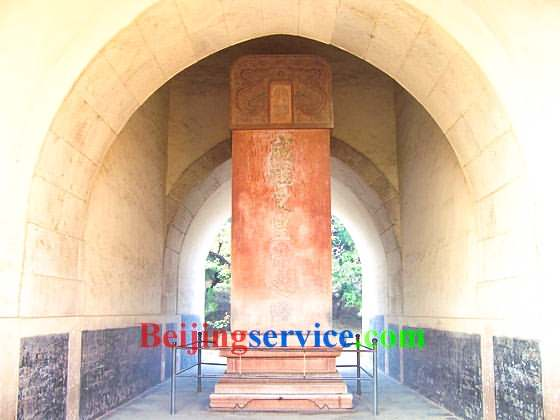 Photo of Ming Tomb Changling Beijing 41