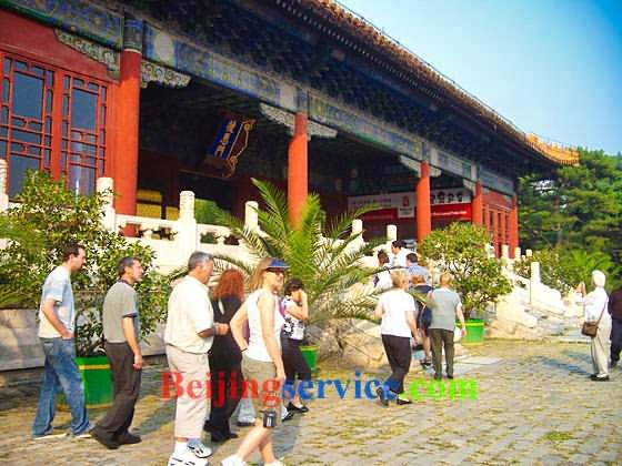 Photo of Ming Tomb Changling Beijing 7