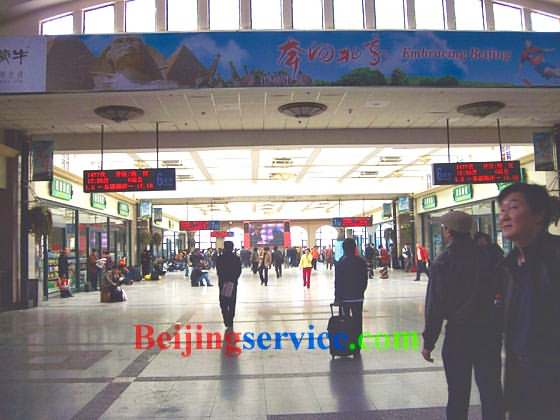 Photo of Railway Station Beijing 2