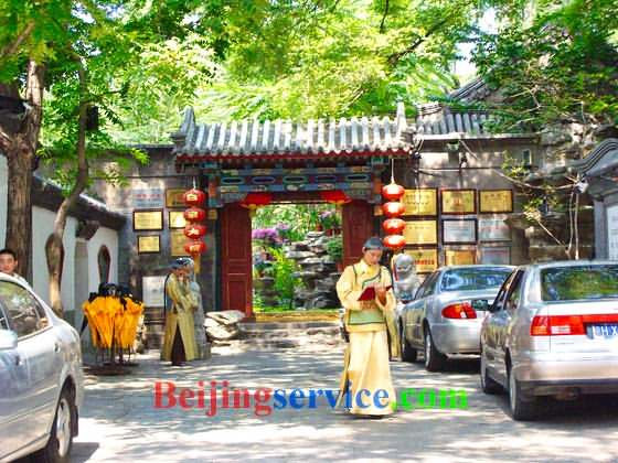 Photo of Restaurant Baijia Courtyard Beijing 12