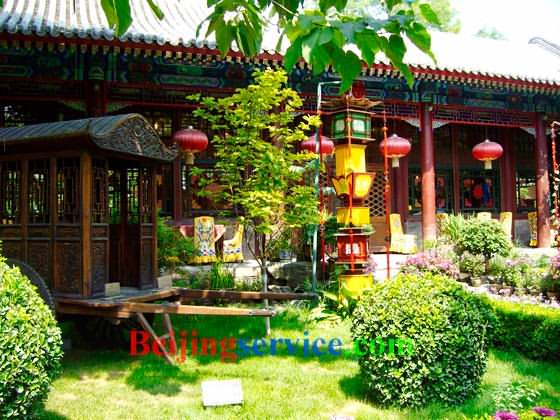 Photo of Restaurant Baijia Courtyard Beijing 22