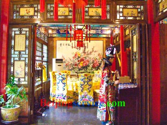 Photo of Restaurant Baijia Courtyard Beijing 7