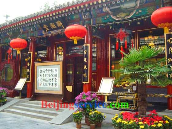 Photo of Restaurant Imperial Cuisine Beijing 17