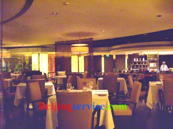 Photo of Restaurant Jing Beijing 14
