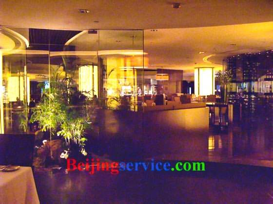 Photo of Restaurant Jing Beijing 3