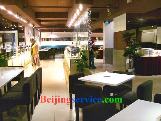 Photo of Restaurant Qinghuaci Beijing 9