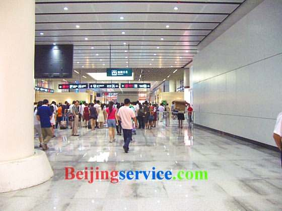 Photo of South Railway Station Beijing 12