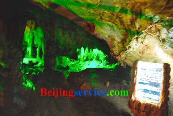 Photo of Stone Flower Cave Beijing 5