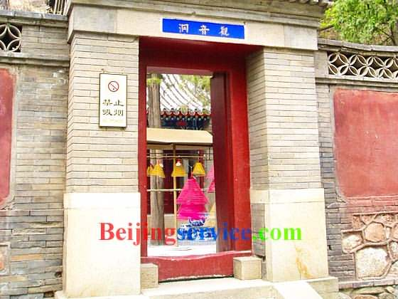 Photo of Tanzhe Temple Beijing 15