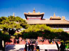 photo of Lama Temple Beijing