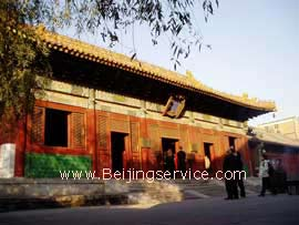 Photo of Lama Temple