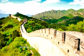 Badaling Great Wall photo