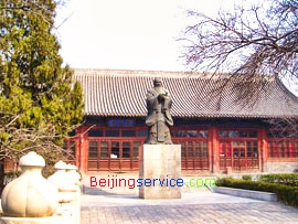 Beijing Confucian Temple and the Imperial College