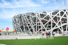 National Stadium - Bird's Nest