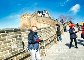 Travelers on Great Wall