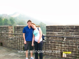 photo of Great Wall private tour