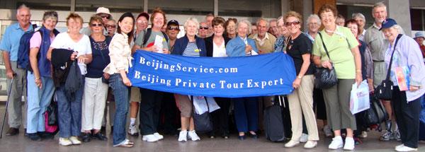 Xingang Beijing Tour