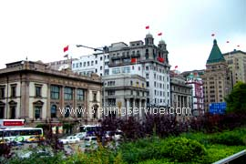 the Bund photo