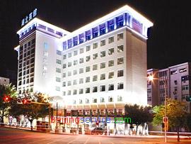 Hubei Hotel Shenzhen. Paths End Hotel. Novotel Madrid Puente De La Paz Hotel. Apartments Mrakic. Atibaia Residence Hotel. Trump International Hotel And Tower Toronto. Das Land Palais Hotel. Portales Del Campestre Hotel. Crowne Plaza London St James Hotel